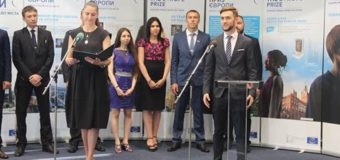 Молодіжні лідери Луцька взяли участь у зустрічі міст-володарів призу Європи. ФОТО