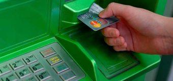 """""""ПриватБанк"""" запустив сервіс швидкої оплати комуналки через банкомати"""