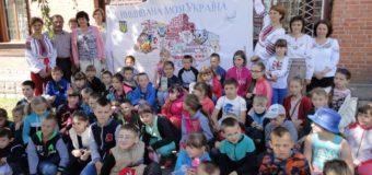 На Волині побувала унікальна вишита карта України. ФОТО