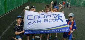 У Луцьку проводять спортивно-масові заходи в рамках «Олімпійського дня». ФОТО