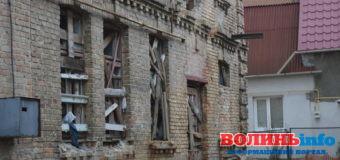 У Луцькраді не захотіли створювати експертну робочу групу, щоб зберігати історичне середовище