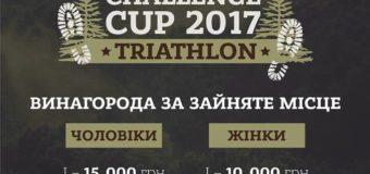 """На Волині вперше проведуть змагання з крос-триатлону """"Polissia Challenge Cup 2017"""""""