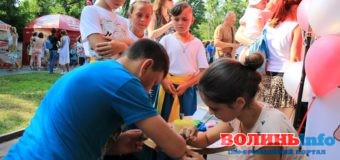 У Луцьку триває сімейно-молодіжний фестиваль. ФОТОРЕПОРТАЖ