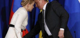 Блок Петра Порошенка звинувачує Юлію Тимошенко у державній зраді