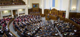 Волинські нардепи більше підтримують політичний курс Президента, ніж Кабміну