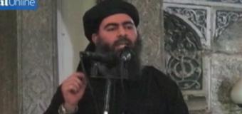 Лідер ІДІЛ Абу Бакр аль-Багдаді загинув – ЗМІ