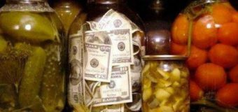На хабарі у 5 мільйонів доларів затримали уповноважену Фонду гарантування вкладів