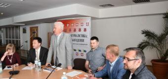 У Луцьку відбулася журналістська конференція. ФОТО