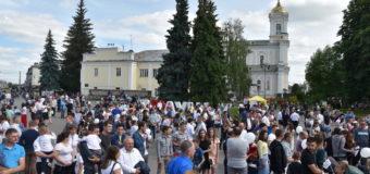 У Луцьку триває фестиваль сім'ї. ФОТО