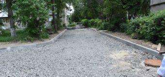 У Луцьку проіспектували якість виконаних ремонтів доріг та прибудинкових територій. ФОТО