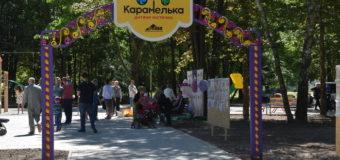 У Луцьку відкрили дитяче містечко. ФОТО