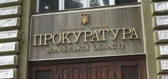 Волинська прокуратура посприяла переданню земельної ділянки у власність громади села