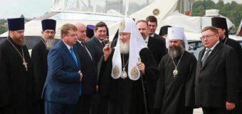 Глава РПЦ патріарх Кирил здивував своїм численним кортежем. ВІДЕО