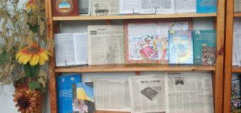 """Лучан запрошують відвідати документальну виставку """"Оберіг нашої державності"""""""