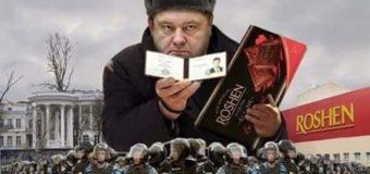 """Нардеп стверджує, що Порошенко """"узурпував"""" судову систему. ВІДЕО"""