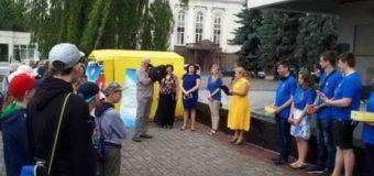 У Луцьку відбулась акція до Дня боротьби з тютюнопалінням. ФОТО