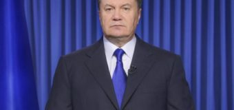 Стало відомо, коли почнуть суд за держзраду над Януковичем