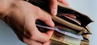 На Волині середня зарплата більше 5 тисяч гривень: офіційні дані