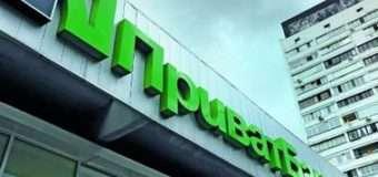 За три місяці ПриватБанк видав малому бізнесу понад 5 000 кредитів