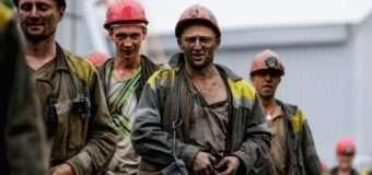 У російському Гуковому голодують шахтарі: вимагають виплат на 374 мільйони