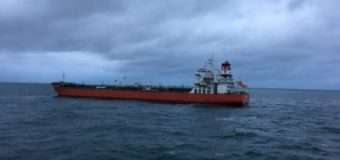 Між Францією та Британією зіткнувся танкер і вантажний корабель