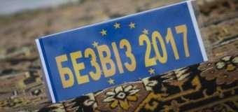 Як вплине отримання Україною безвізового режиму на ринок праці