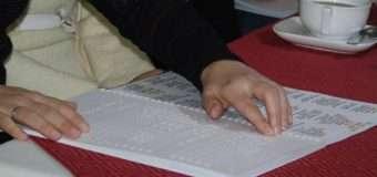 Вперше на бандерштаті учасниками буде проект Braille studio