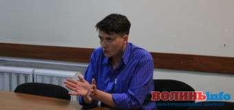Надія Савченко у Луцьку розповіла, що йтиме на вибори Президента, аби змінити політичну систему