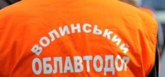 """На Волині судитимуть керівника ДП """"Волинський облавтодор"""""""