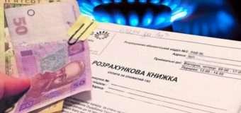 У планах уряду – вирішити питання монетизації субсидій вже цього року