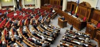 Верховна Рада не проголосувала за призначення виборів мера Луцька