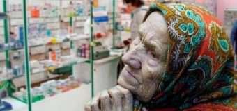 Українські пенсіонери – за межею бідності