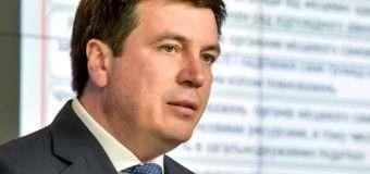 У вересні Мінрегіон оголосить кадрові конкурси у п'ять нових директоратів