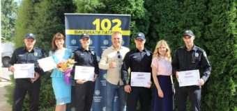 Луцьких патрульних відзначили подяками з нагоди професійного свята. ФОТО