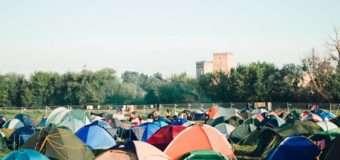 """Яким був ранок на """"Бандерштаті-2017"""". ФОТО"""