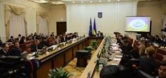 Уряд схвалив Концепцію реформування теплоенергетики