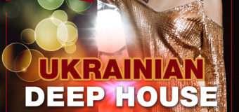 У Луцькій «Брамі» – музичний вечір українського «Deep house»