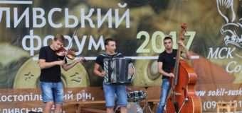 На Рівненщині активно розвивається іноземний мисливський туризм. ФОТО