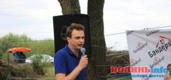 Політолог на «Бандерштаті 2017»: «Нації, як виборцю, 16 років»