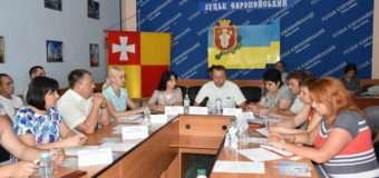У Луцьку обговорили актуальні питання соціальної підтримки учасників АТО. ФОТО