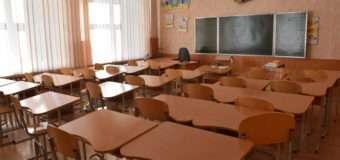 У Луцьку перевірили готовність навчальних закладів до новго навчального року. ФОТО