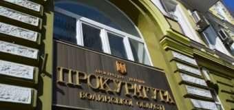 Волинські прокурори наполягатимуть взяти під варту винуватця смертельної ДТП