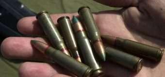 У Луцьку поліцейські вилучили патрони у громадянина Узбекистану