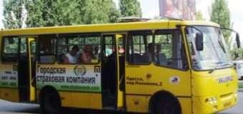 У Луцьку змінили схему руху автобусів через перекриття вулиць 23-25 серпня