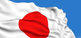 Японський уряд розпустив нижню палату парламенту