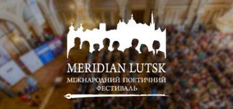 """Учасниками """"Meridian Lutsk"""" стануть сім волинських авторів"""