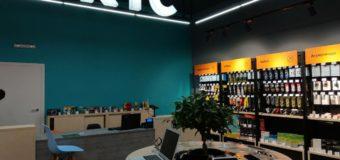 У Луцьку відбудеться святкове відкриття магазину мережі цифрової техніки КТС*
