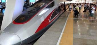 У Китаї запустили найшвидший потяг у світі