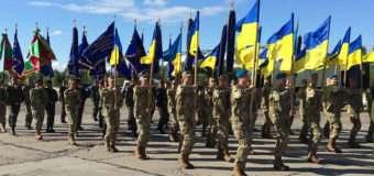 У Луцьку відзначатимуть День Захисника України та 75-ту річницю з Дня створення УПА