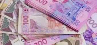 Волинські платники податків спрямували до бюджету понад чотири мільярди гривень